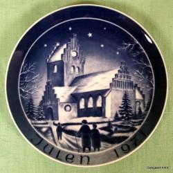 Kirkeplatte 1971